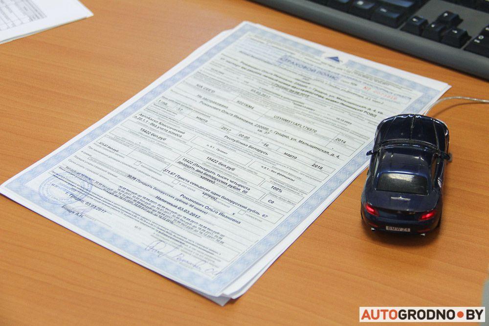 Как заплатить госпошлину за регистрацию автомобиля