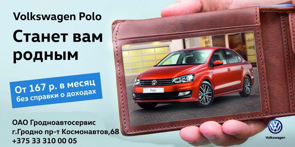 Как заработать 100 тысяч рублей в месяц