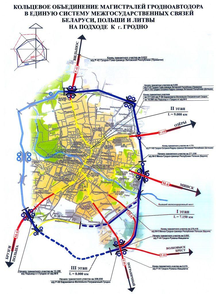 план большого объездного кольца вокруг Гродно