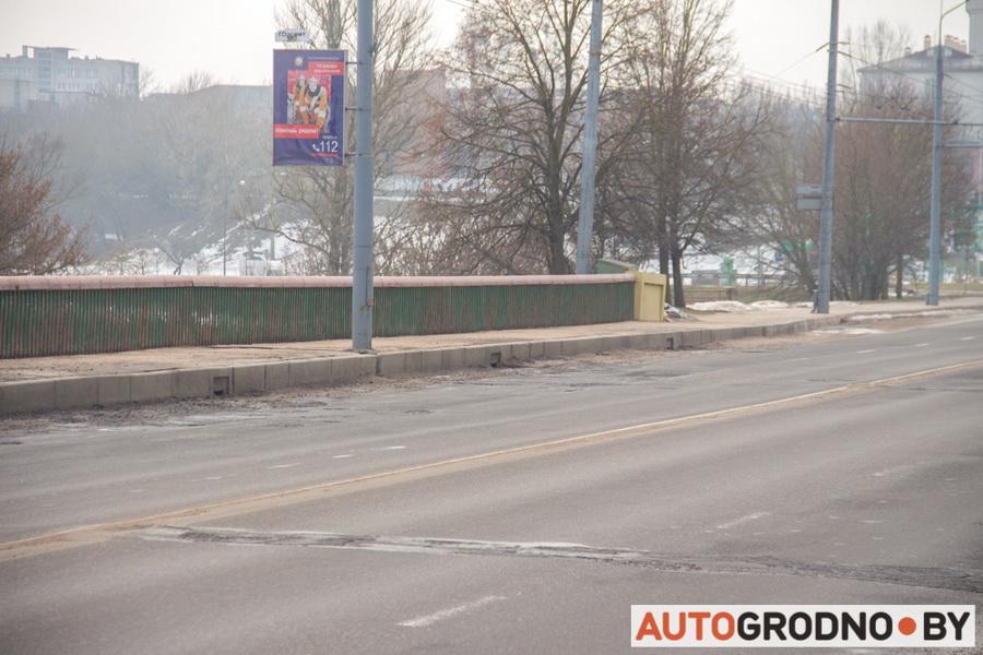 Мост по улице Поповича в Гродно