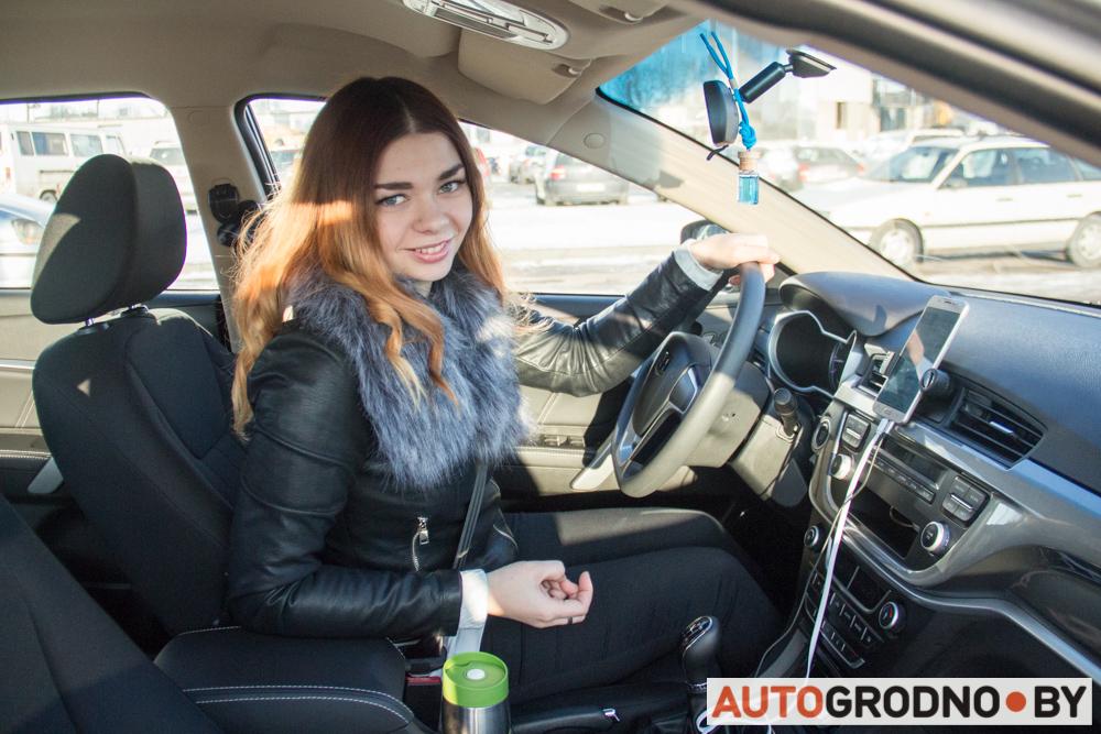 девушки работа в такси отзывы