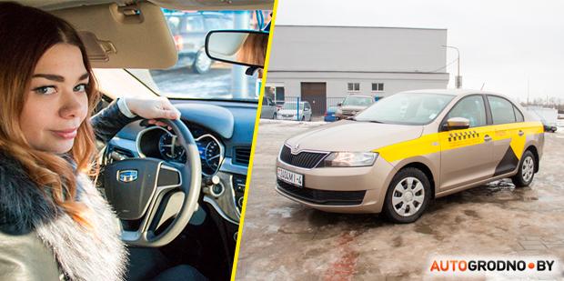 Работа в такси девушки отзывы модели онлайн воркута
