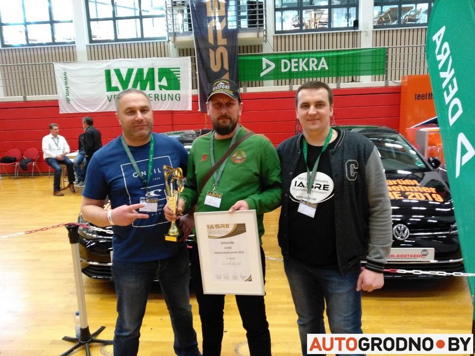 Удаление вмятин Гродно чемпион Европы