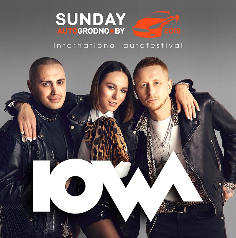 IOWA-sunday.jpg