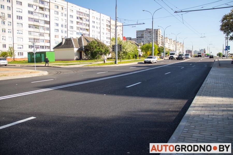 Улица Дзержинского в Гродно