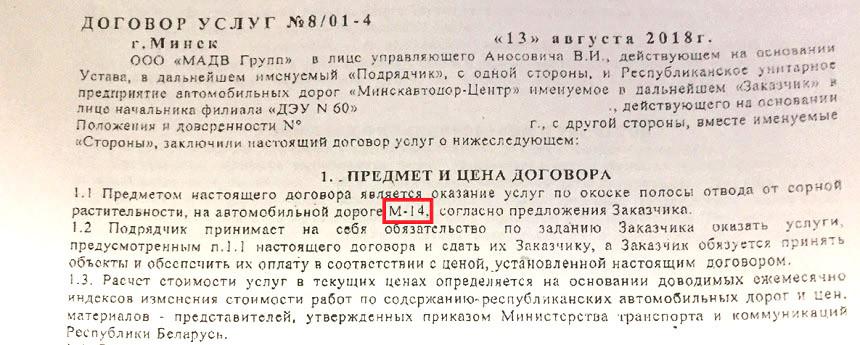 pokos vypl 04