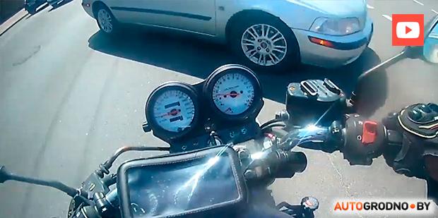 moto-dzerhinskogo-01.jpg