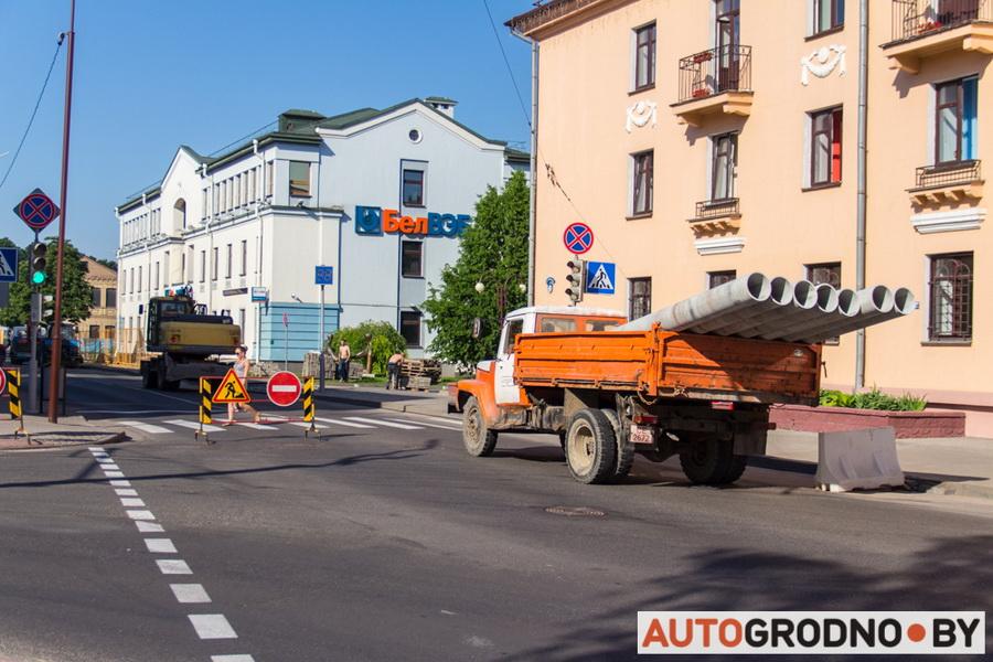 В Гродно закрыли улицу Большую Троицкую для ремонта