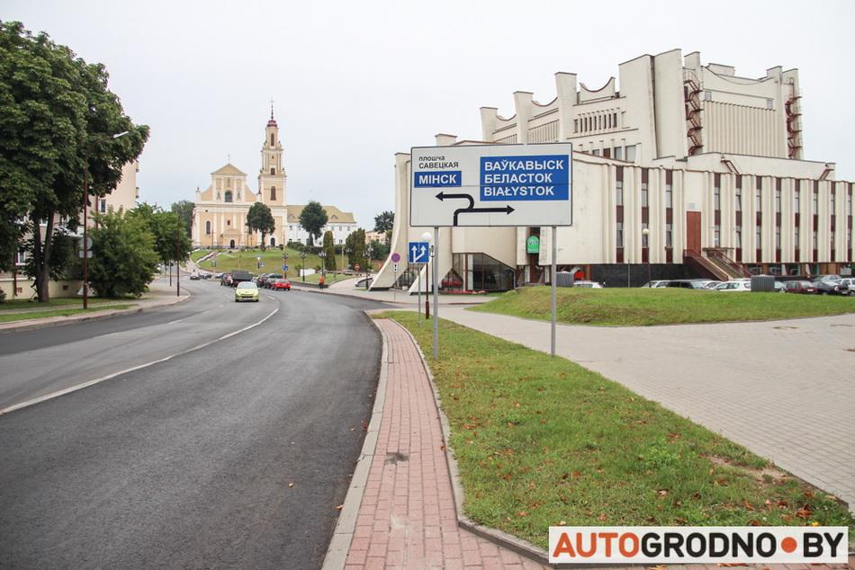 Новый асфальт на улице Давыда Городенского