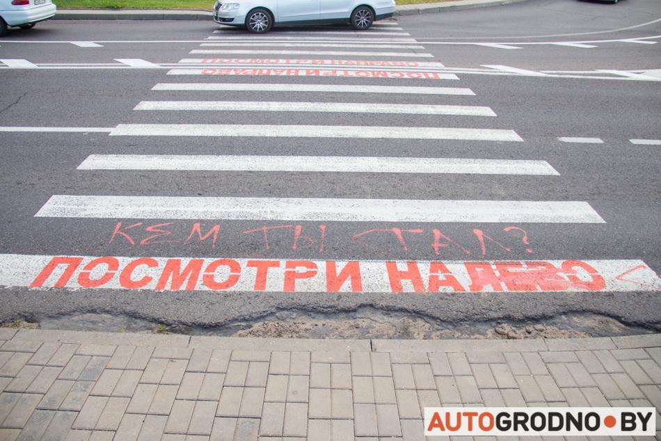 На площади Декабристо в Гродно изменили организацию движения