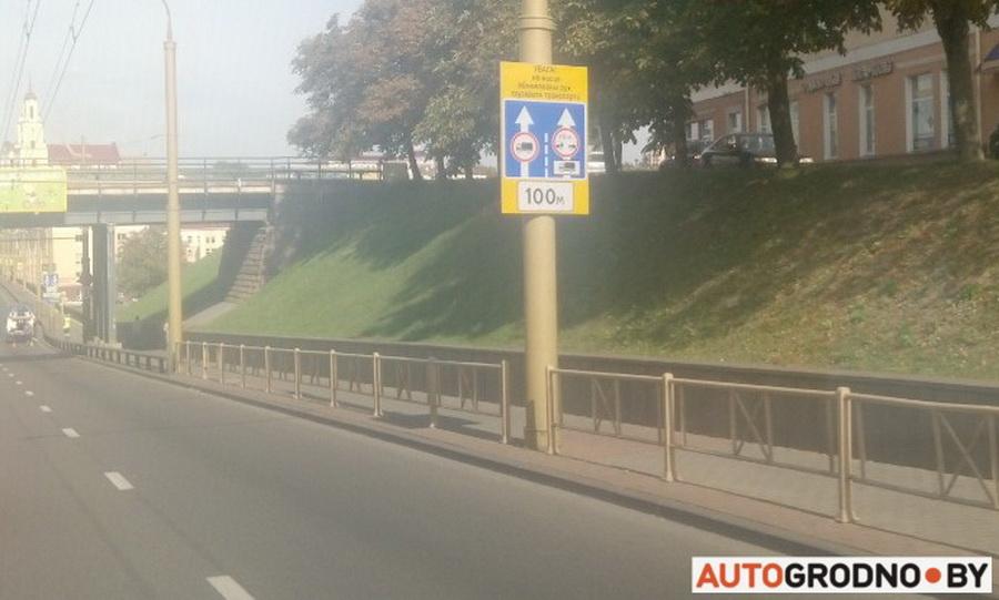 По всем трем мостам Гродно ограничили движение грузового транспорта