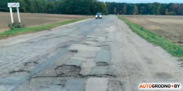 Самая плохая дорога Гродненского района
