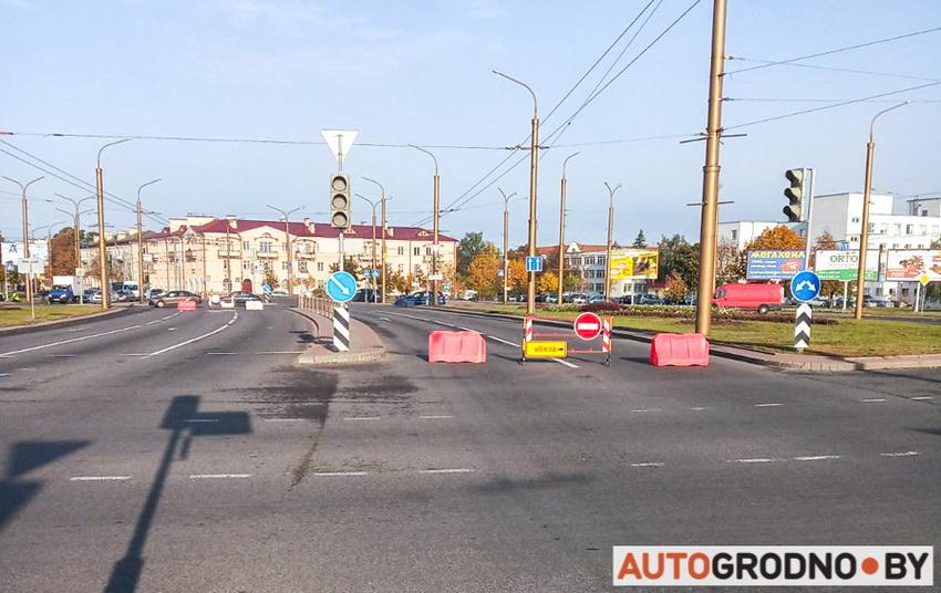 Авария на кольце возле филармонии в Гродно 7 октября 2019