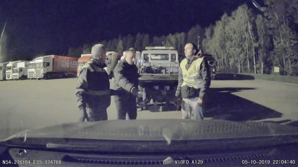 Сбли лося в Литве (Евросоюзе) что делать и какие штрафы