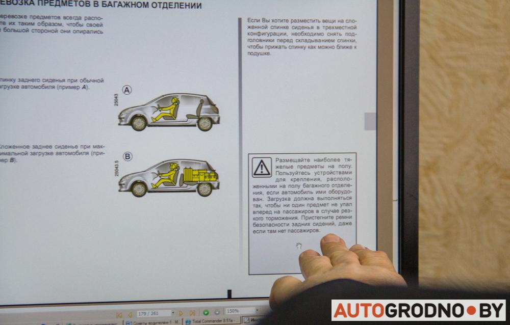 Анализ аварии на улице Магистральной в Гродно 14 октября 2013 года