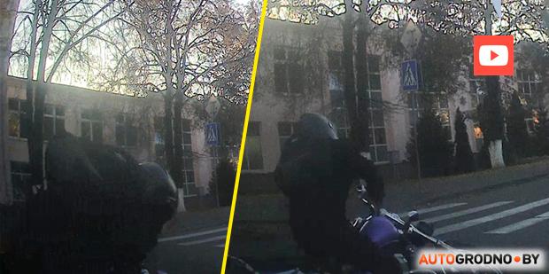 Авария на улице Пушкина и Доватора с мотоциклом 21 октября 2019