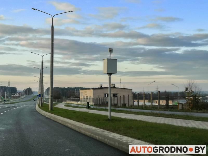 Камера скорости на проспекте Лебедева в Гродно