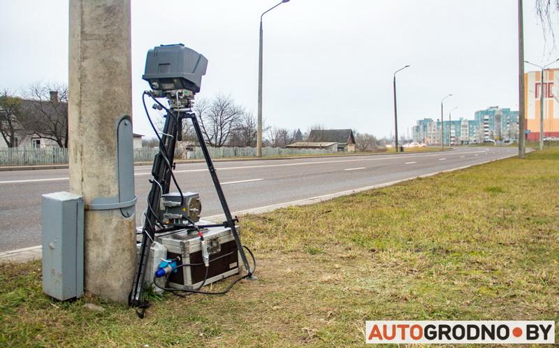 Мобильные камеры в Гродно фото