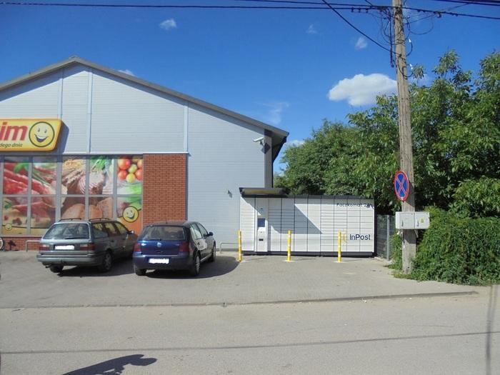 Пачкомат в Кузнице - возле границы Брузги. Как пользоваться и сколько стоит