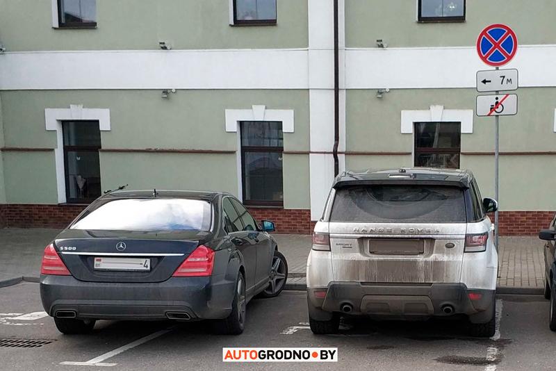 Range Rover парковка