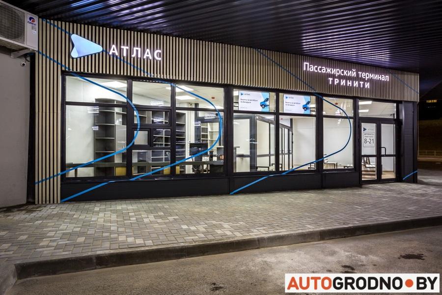 Пассажирский терминал - автовокзал - Тринити - маршрутки Минск Гродно