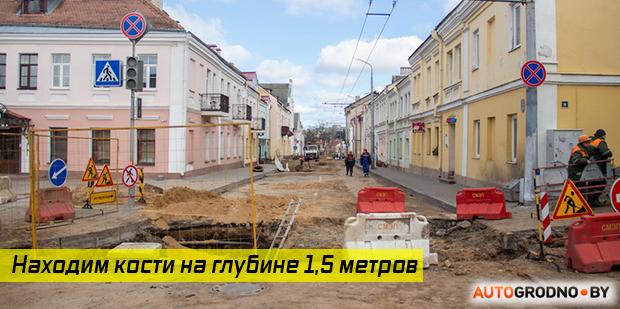 bolshaya-troickaya-remont-00.jpg