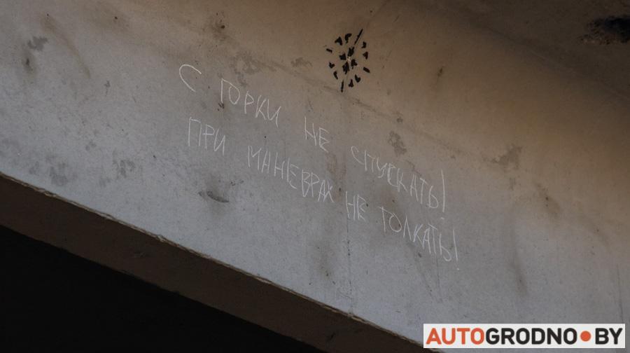 Развязка в виде клеверного листа на въезде в Гродно по М6