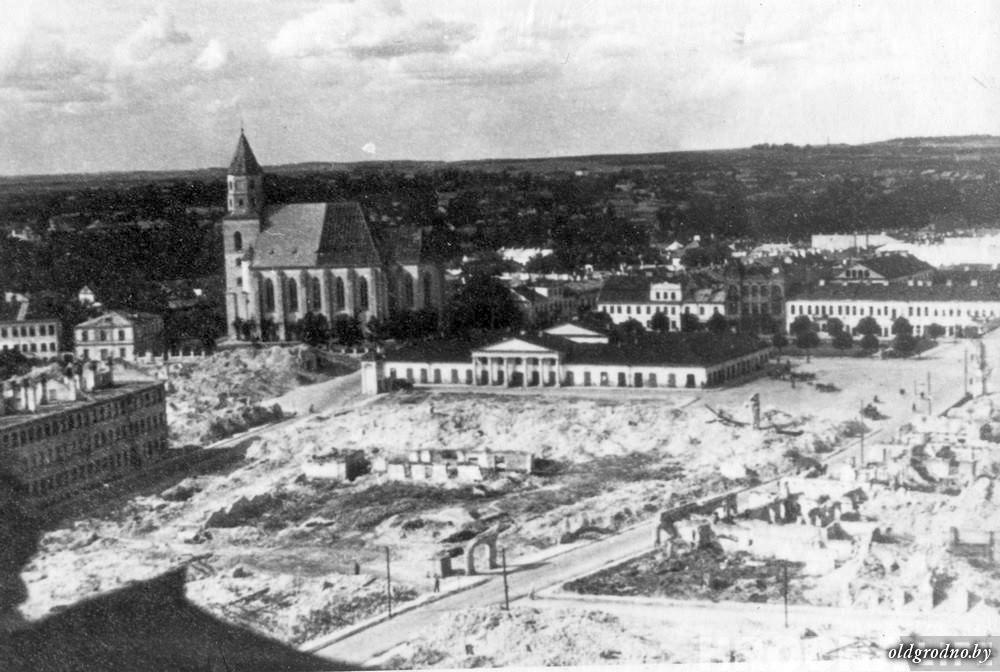centr goroda 1944