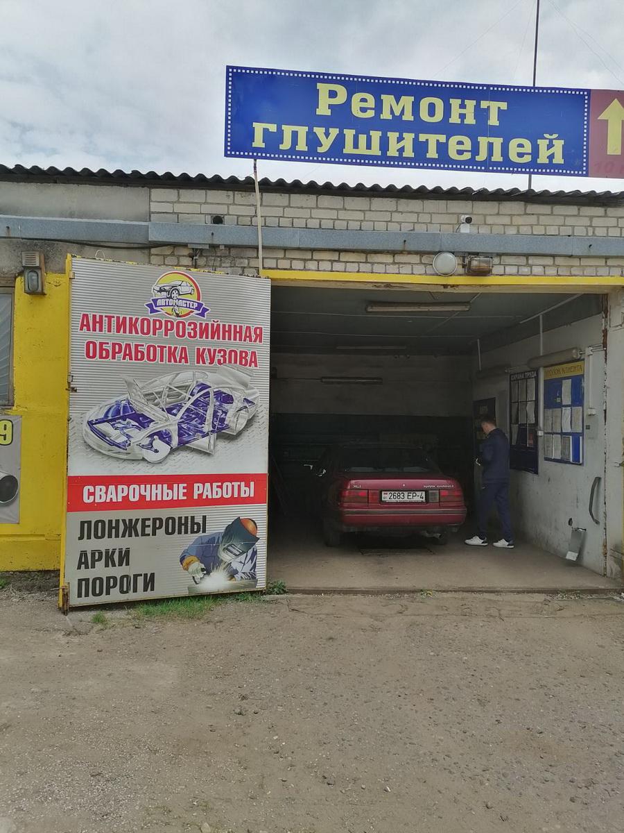 Бесплатный ремонт автомобилей для врачей Гродно