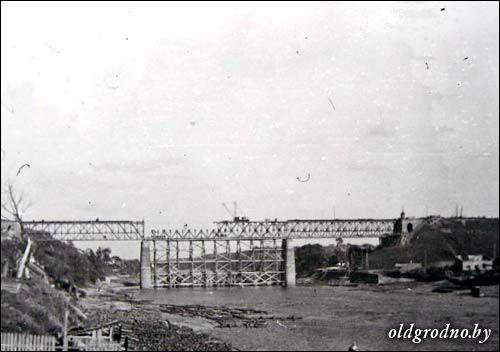 hrodna most 1941 43