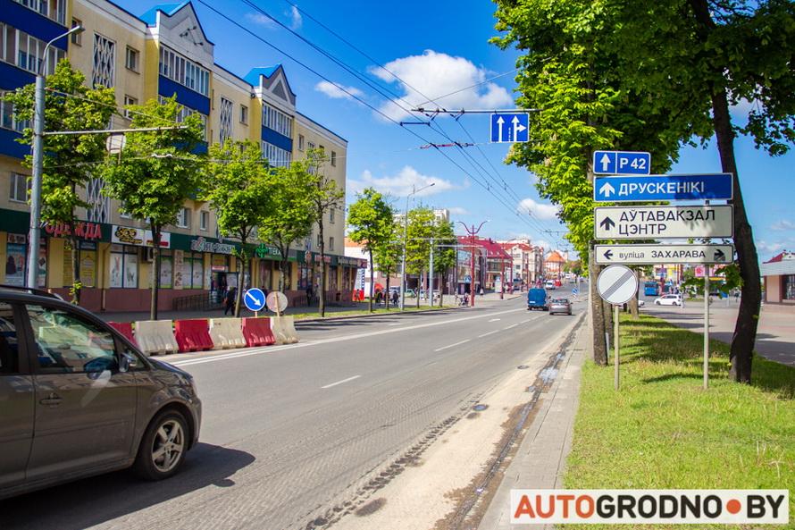 Дорожные работы и замена асфальта на проспекте Космонавтов в Гродно май 2020