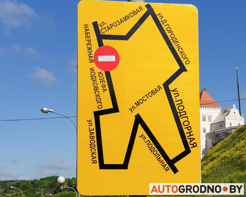 Правонабережная в Гродно перекрыта