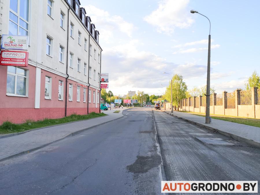 Улица Тимирязева в Гродно до ремонта дороги 2020