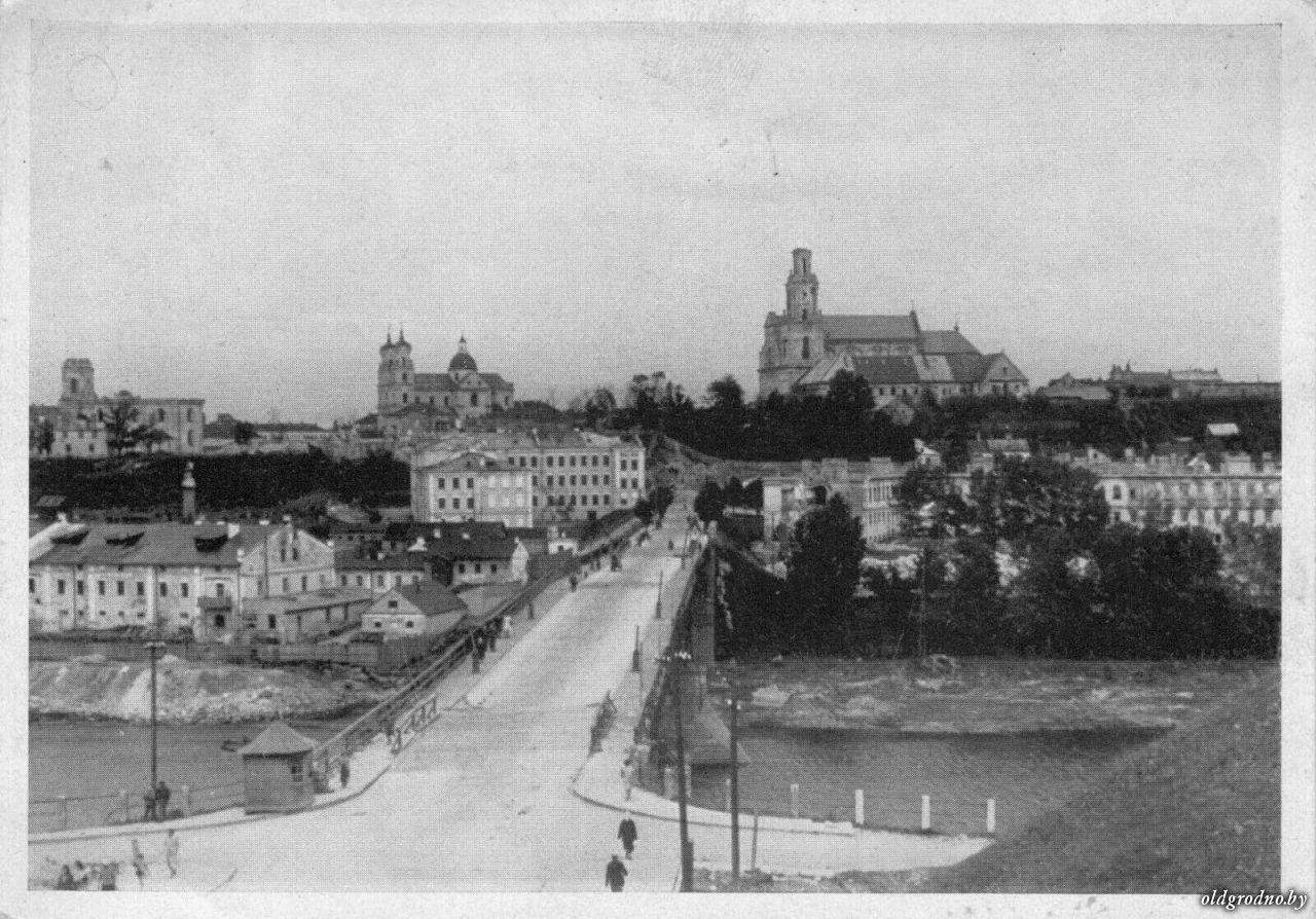 Вид на разрушенный центр Гродно 1942