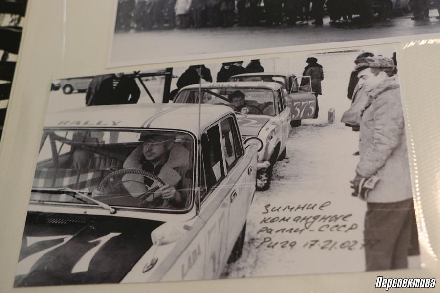 Соревнования в Гродно в 80-х годах на авто - ралли, фото