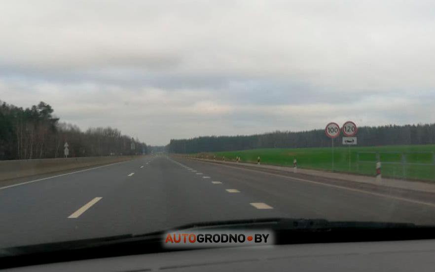 Ограничение скорость 120 километров в час на трассе М6 Минск Гродно