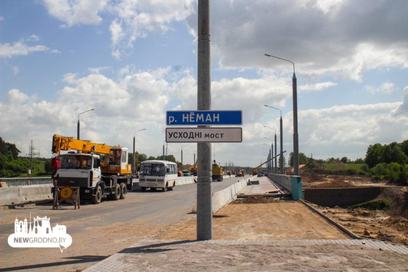 Название для Нового моста в Гродно