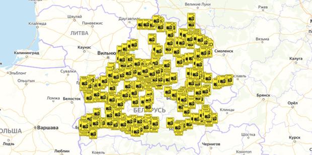 Камеры скорости в Беларуси заблокированы хакерами? Проверка слухов -  Автомобили Гродно