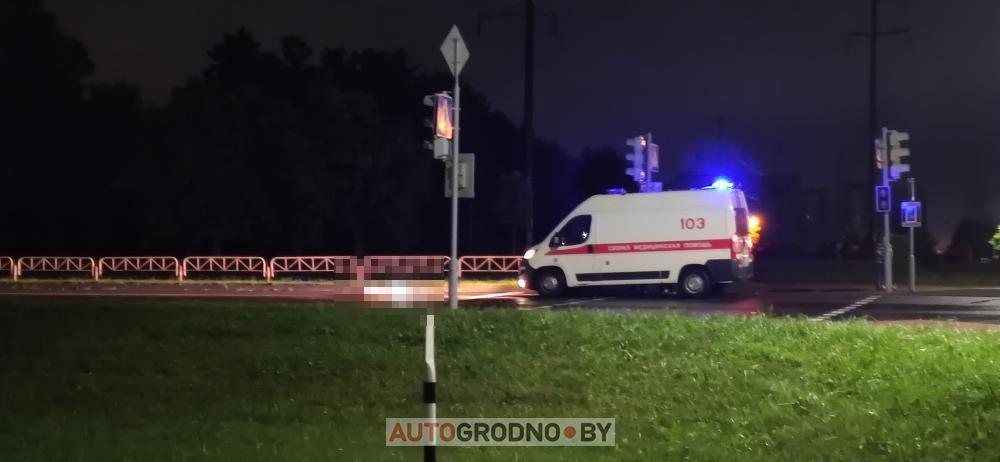 Ночью на улице Победы в Гродно насмерть сбили пешехода