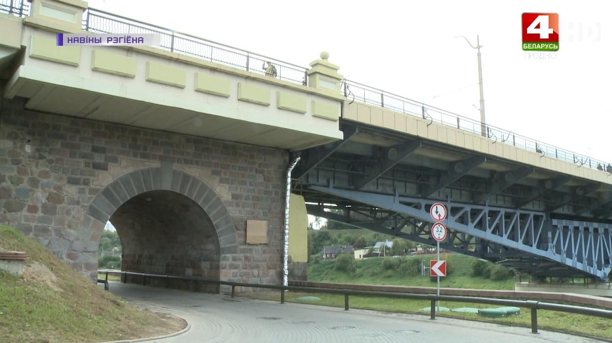 Таблчики на Старом мосту в Гродно что они означают