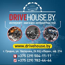 DriveHouseBy