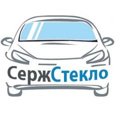 СержСтекло - ремонт и замена автостекол в Гродно