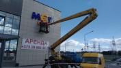 ИП Полуян - Аренда автовышек в Гродно