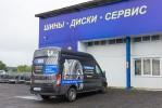 Шинный центр Колесоплюс