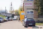 ООО «ДМС мастер»