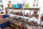 ГроМин и Маслобар - автозапчасти и масла