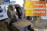 Инжектор-Сервис Гродно