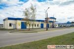 """Государственное предприятие """"УКС г.Гродно"""""""