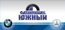 Автоцентр «Южный». Ремонт БМВ и Мерседес в Гродно.