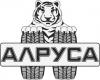 СТО АЛРУСА. Защита авто от коррозии в Гродно. Автоэлектрик.